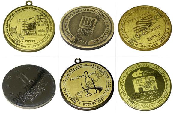 Собственная уникальная технология химического травления медалей